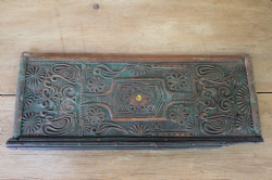 Tribal Carved Panel with Peacock Carving <b>SOLD<b>